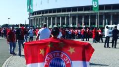 Байерн открива обновения си стадион в двубой срещу Манчестър Юнайтед