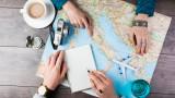 Българинът харчи средно по 640 лева при пътуване в чужбина