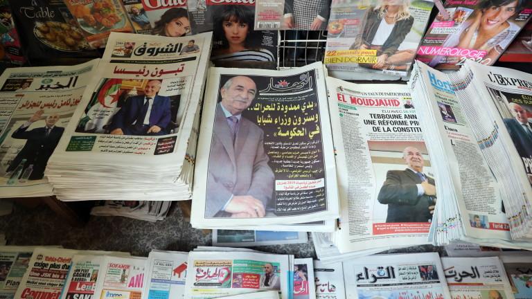 Новият президент на Алжир започва борба с корупцията