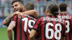 Милан ще обжалва решението на УЕФА пред КАС