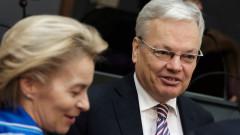 ЕС откри процедура срещу Полша заради наказването на съдии