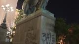 Белград оглежда щетите - над 1 млн. евро погром