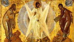 Посрещаме Преображение Господне