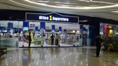 Office 1 инвестира 12,4 милиона лева в нова логистична база