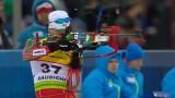 Българските биатлонисти са се прибрали по-рано от съображения за сигурност