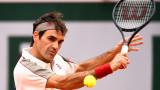 Роджър Федерер стартира в победа битката за десета титла в Хале