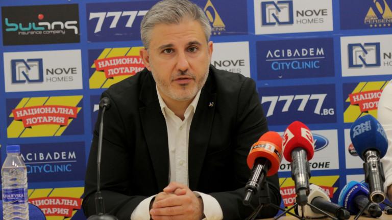 Павел Колев: Ако левскарската общност се обедини, няма да има кой да ни спре