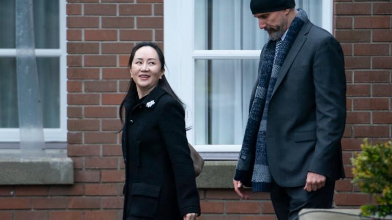 САЩ освобождават финансовия директор на Huawei Мън Ванчжоу