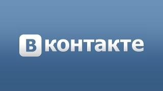 """Хакер продава 100 милиона пароли от руската социална мрежа """"ВКонтакте"""""""