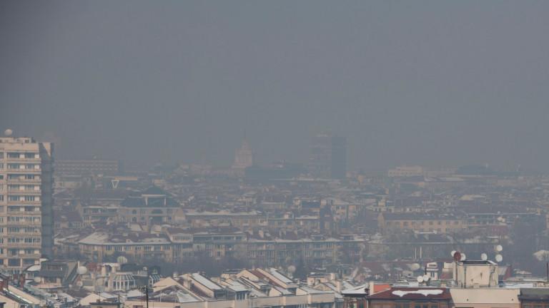 Мръсният въздух идва в София в края на годината