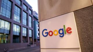 Google ще плати на Франция глоба от 1 милиард евро