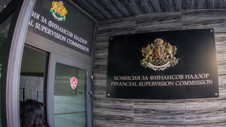 """Започна процедура по ликвидация на ЗК """"Олимпик"""""""