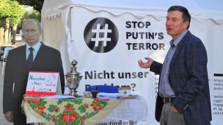 """Акция  """"Стоп на путинския терор"""" се провежда в Берлин"""