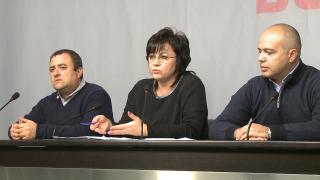 БСП дава 40 000 лв. депутатски заплати за бедстващите в Хитрино