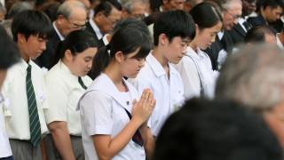 В Нагасаки почетоха жертвите на атомната бомбардировка отпреди 74 години