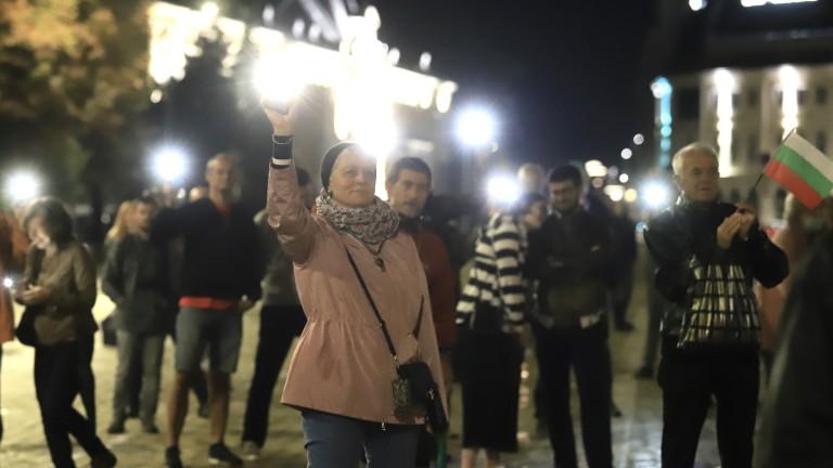 По-малоброен от обичайното е 80-ят протести в София, предаде БНР.