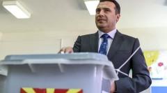Зоран Заев склонил на ново име за Р. Македония
