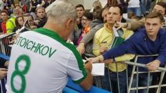 Христо Стоичков ще бъде ВИП гост на сблъсъка Ливърпул - Барселона в Шампионска лига