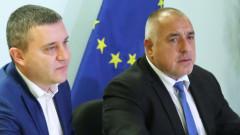 Горанов с дебата за еврото преодолява страховете на българите