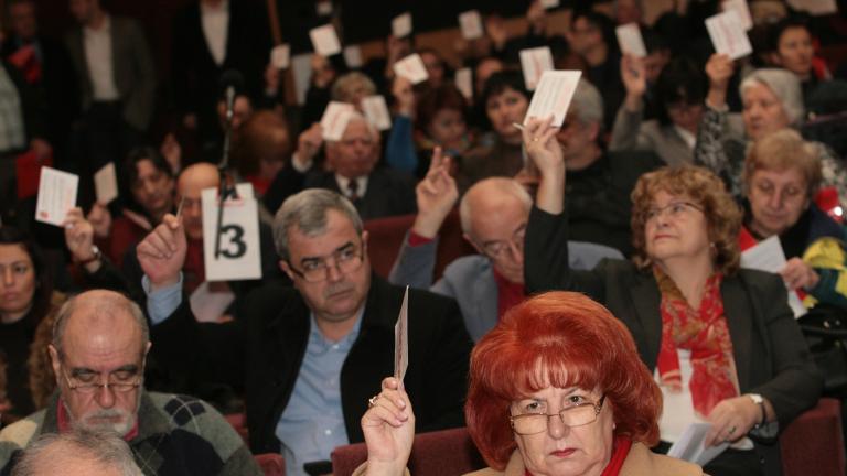 БСПси остави отворена вратаза коалиция за изборите. Това реши пленумътна
