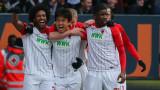 Аугсбург победи Айнтрахт (Франкфурт) с 3:0