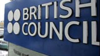 Британският съвет затвори офисите си в Русия