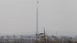 Пхенян отново изстреля ракета