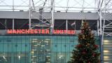 Магнатите, които пожелаха Манчестър Юнайтед