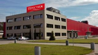 Гигантите Deutsche Bank и Goldman Sachs купиха български завод и търговски център