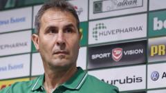 Треньорът на Лудогорец: Излизаме за победа срещу Хофенхайм