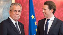 Австрийският президент призова Курц да защитава европейските ценности