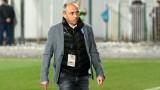 Илиан Илиев: Надявам се победата да успокои играчите