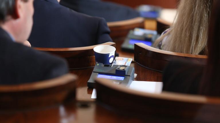 Системата за гласуване създаде смут рано сутрин в пленарна зала.