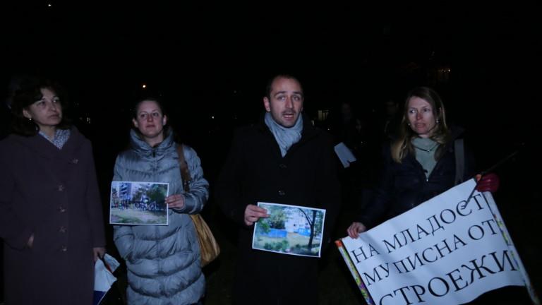 Пореден протест в столичния