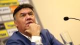 Борислав Михайлов: Все още съм президент на БФС