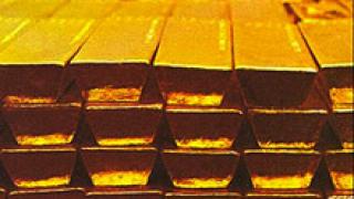 Цената на златото отбеляза леко покачване