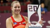 Пиронкова спори с германка за трофея в Сидни