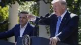 Сътрудничеството обсъдиха Ципрас и Тръмп