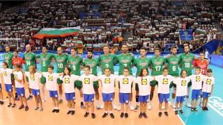 САЩ, Иран, Бразилия или Франция са вероятните съперници на българите в София