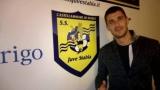 Левски иска да върне в България Живко Атанасов