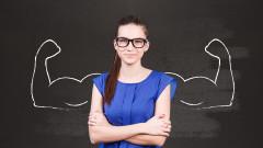 Ключът към високата самооценка