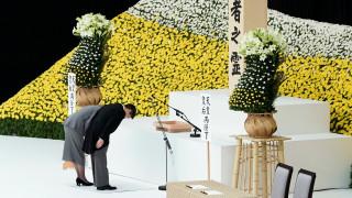 Японският император се извини за жестокостите от Втората световна война