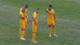 Арда подписва с двамата хървати
