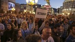 Протестиращи хвърляха боя срещу триумфалната арка в Скопие
