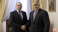 ЦСКА покани Румен Радев и Бойко Борисов на юбилея си