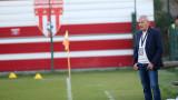 Никола Спасов поздрави футболистите си за класиката над Ботев
