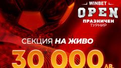 WINBET стартира празничен турнир с празнични кеш награди