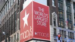 Чешки милиардер и акционер в Metro купува част от верига универсални магазини №1 в САЩ