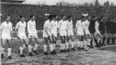 50 години от паметните мачове на ЦСКА с Интер