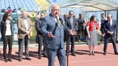 """Министър Кралев откри """"Мини Мондиал"""" 2018, който стартира на Националния стадион """"Васил Левски"""""""